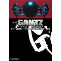 映画 GANTZ PERFECT ANSWER