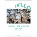 Official髭男dism HELLO EP ピアノ・ソロ&弾き語り オフィシャル・スコア