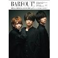Barfout! Vol.279