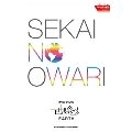 SEKAI NO OWARI 「EARTH」 バンド・スコア [BOOK+リズム・トラックCD]