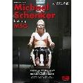 マイケル・シェンカー フィーチュアリング: MSG