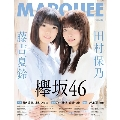 MARQUEE vol.133