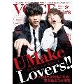 TVガイドVOICE STARS Vol.10