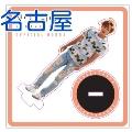 「Voyage」×TOWER RECORDSスペシャルグッズ商品 (JKS 2Dフィギュア付仕様) 名古屋近鉄パッセver.