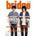 bridge Vol.79