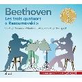 ベートーヴェン: ラズモフスキー四重奏曲集<初回限定生産盤>