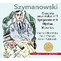 シマノフスキ: ヴァイオリン協奏曲第1番&協奏交響曲
