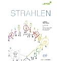 Stockhausen: Strahlen [DVD(PAL)]