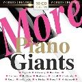 クラシック・ピアノの巨人たち第2集