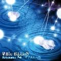 Resonance-共鳴-/モノクロの花 [CD+DVD]<初回盤A>