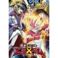遊☆戯☆王ZEXAL DUEL BOX2