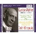 Mahler: Great Symphonies Vol.1 - No.1, No.3, No.8, No.10