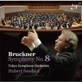 ブルックナー: 交響曲第8番 (ノヴァーク版第2稿)