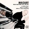 モーツァルト: ピアノ協奏曲第5番, 第13番, 第25番 ~古楽器系指揮者 vs 現代ピアノ18世紀派!~