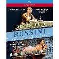ロッシーニ: チェネレントラ、セビリアの理髪師