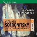 Vladimir Sofronitzky Plays at the Scriabin Museum Vol.7