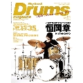 Rhythm & Drums magazine 2018年1月号