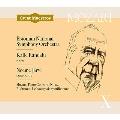 モーツァルト: ピアノ協奏曲第22番、他