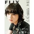 FLIX PLUS Vol.27
