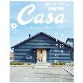 Casa BRUTUS 2019年6月号