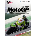 2011MotoGP公式DVD Round 13 サンマリノGP