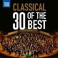 クラシック・ベスト30