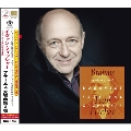 Brahms: Symphony No.2, Tragic Overture Op.81, Academic Festival Overture Op.80 (創立25周年記念キャンペーン仕様)<限定盤>