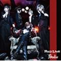 RED LINE [CD+DVD]<初回限定盤B-type>