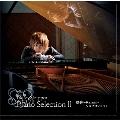 DaizyStripper Piano Selection II [A-TYPE] [CD+DVD]