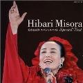 美空ひばり スペシャルベスト [CD+DVD]
