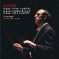 モーツァルト:3大交響曲 第39番/第40番/第41番「ジュピター」
