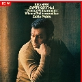 ブラームス: 交響曲第1番, 悲劇的序曲; ワーグナー: 歌劇《ローエングリン》から第1幕&第3幕への前奏曲<タワーレコード限定>