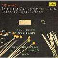 ライヒ: 《ドラミング》、《6台のピアノ》、《鍵盤打楽器、声、オルガンのための音楽》<タワーレコード限定>