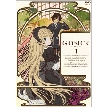 GOSICK-ゴシック- DVD特装版 第1巻[KABA-8801][DVD] 製品画像