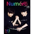 Numero TOKYO増刊 2021年1・2月合併号<岩田剛典×新田真剣佑 表紙版>