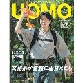 UOMO 2021年7月号