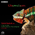 Chameleon – Music for Tuba and Fanfare Band