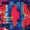モーツァルト: ピアノ協奏曲第20番、第26番