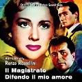 Il Magistrato-Difendo Il Mio Amore<限定盤>