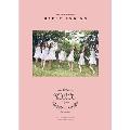Happy Ending: 2nd Mini Album