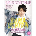 GIRLS CONTINUE Vol.1