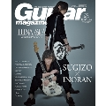 LUNA SEA 25th Anniversary SUGIZO/INORAN Guitar Magazine Special Edition