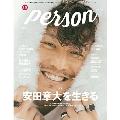 TVガイドPERSON Vol.76