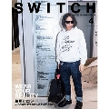 SWITCH Vol.37 No.4 (2019年4月号) 特集 WEAR YOUR REALITY 藤原ヒロシ in DOVER STREET MARKET