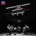 Shostakovich: String Quartet No.1, 8, 14
