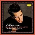 ベートーヴェン: 交響曲全集 (1960年代録音)