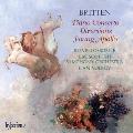 ブリテン: ピアノと管弦楽のための作品全集