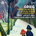 グリーグ: ピアノ、管弦楽、声楽、室内楽作品集