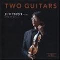 2つのギター