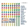 第39回ラ・ロック・ダンテロン国際ピアノ音楽祭公式CD